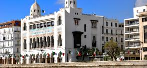 Global Entrepreneurship Week Algeria 2016: Agriculture and new technologies