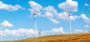 Planning for Solar and Wind