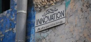 Middle East and North Africa aren't the next big hotspot for tech… yet